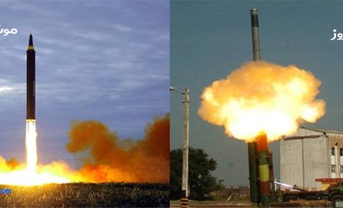تفاوت موشک کروز و موشک بالستیک