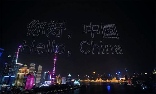 نمایش جنسیس برای ورود به چین